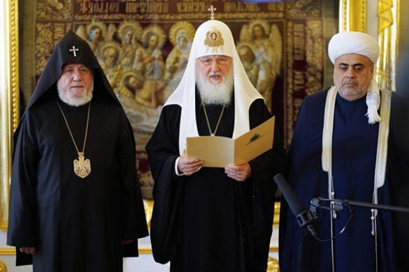 Kirill-Karekin-Pashazadeh-scaled