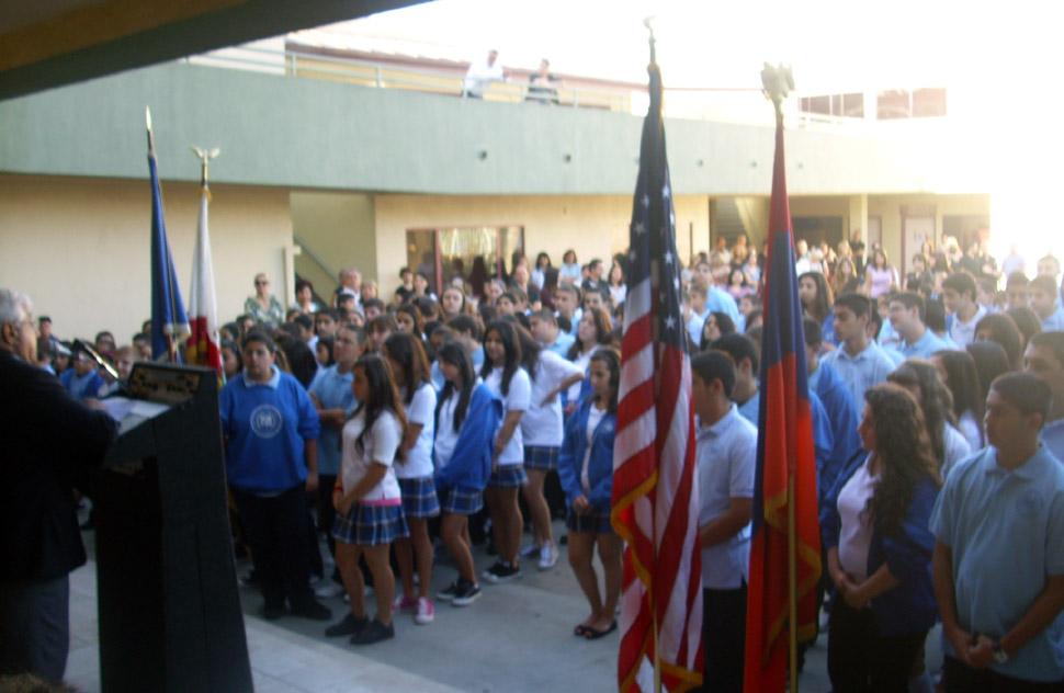 Arshag Dikranian Armenian School