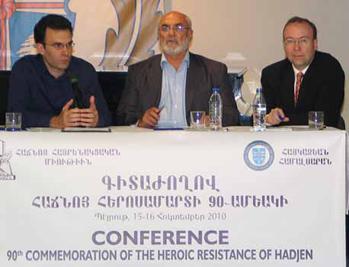 hadjin1