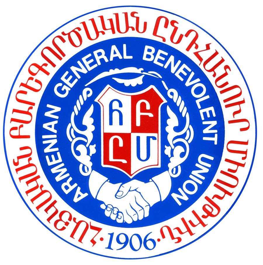 AGBU_Emblem01
