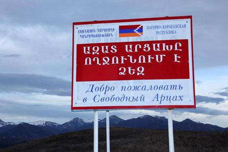 Karabagh