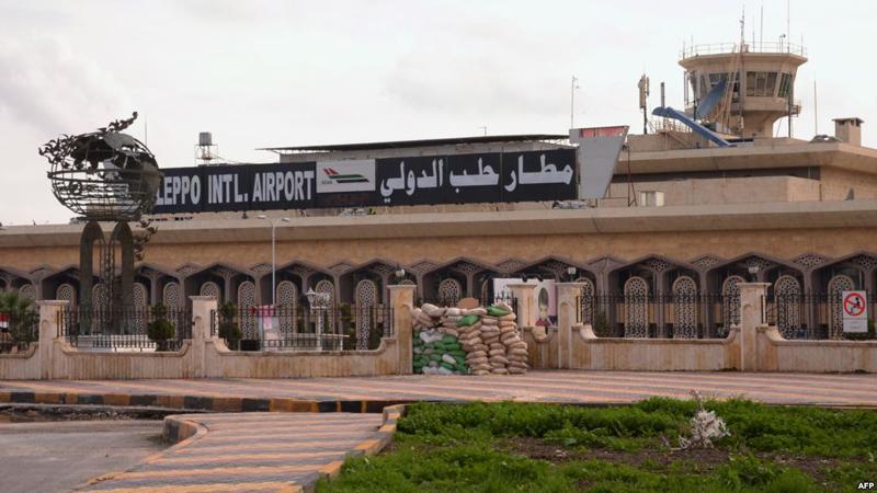 aleppoairport
