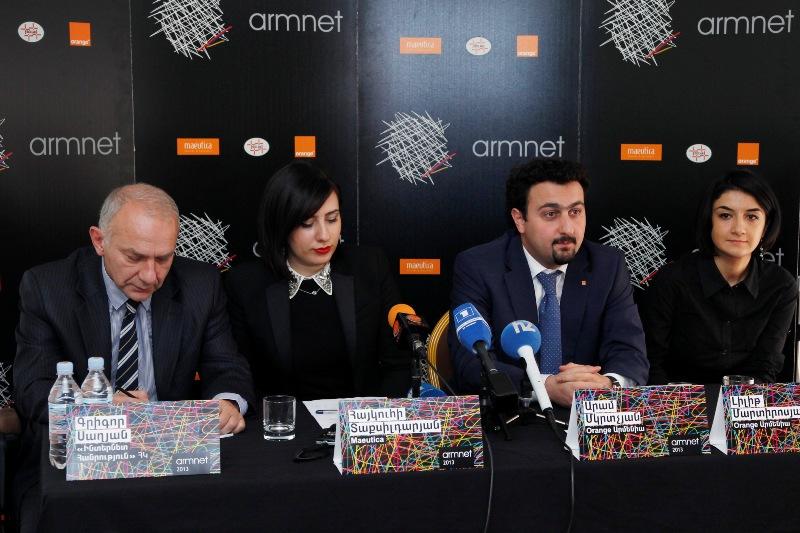 ArmNet01