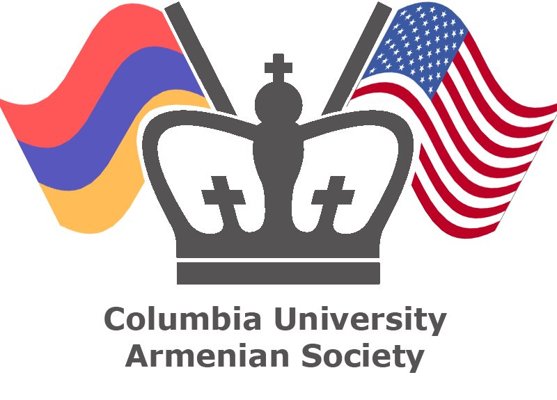 Armenian Center at Columbia University