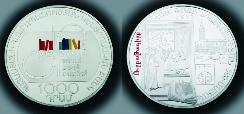 armeniancoin