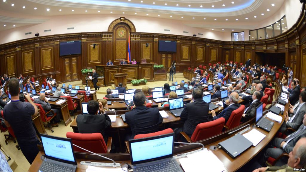 armenianparliament