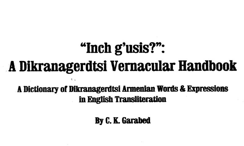 cover_Dikranagerdtsi_Vernacular_Handbook_002