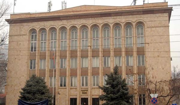 constitutioanl-court-armenia