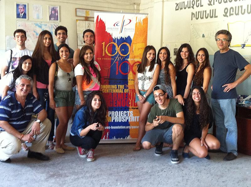 SERVICE Armenia 2014