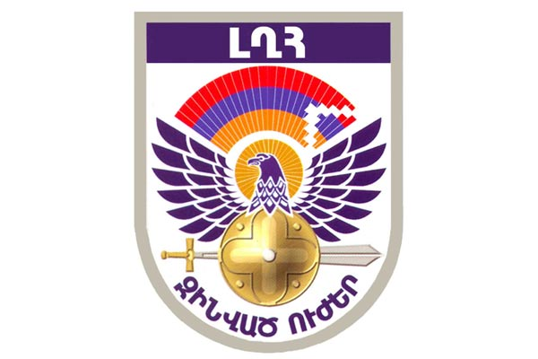 nkr-mil-logo