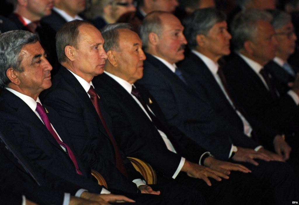 EEUPresidents