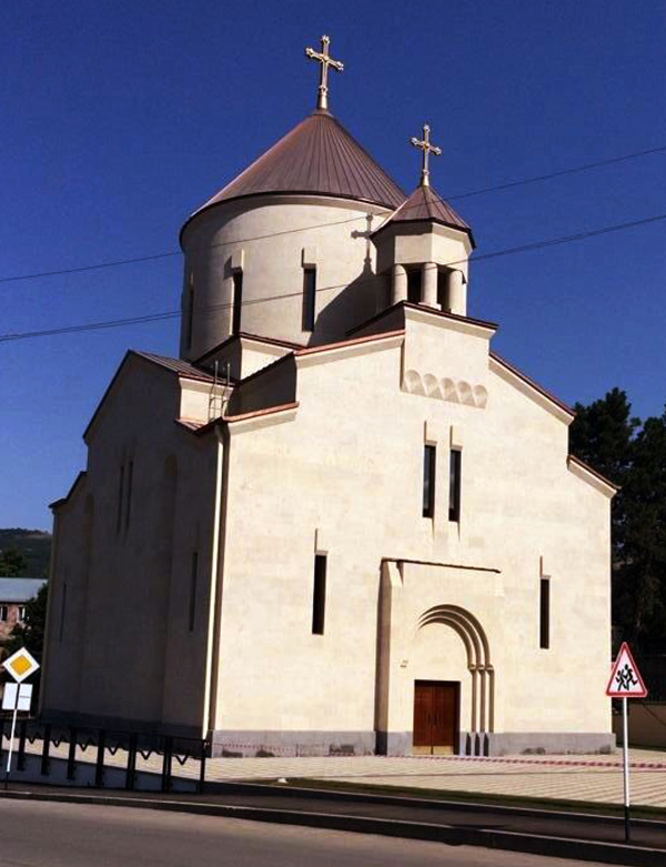 St. Hovhaness Church of Berd