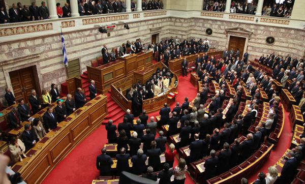 Greek_Parliament