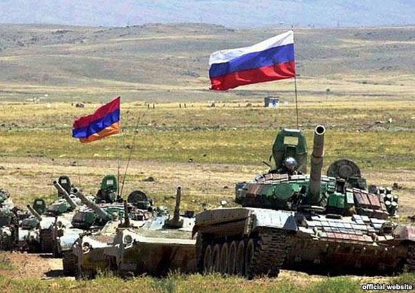Russian-ArmenianMilitary