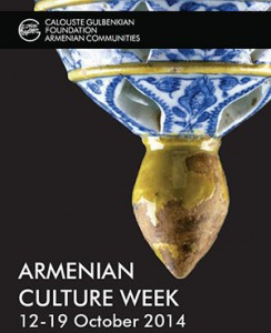 Armenian_Culture_Week