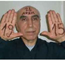 Ali Ertem