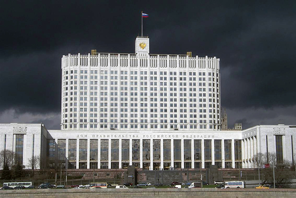 russian-government-building