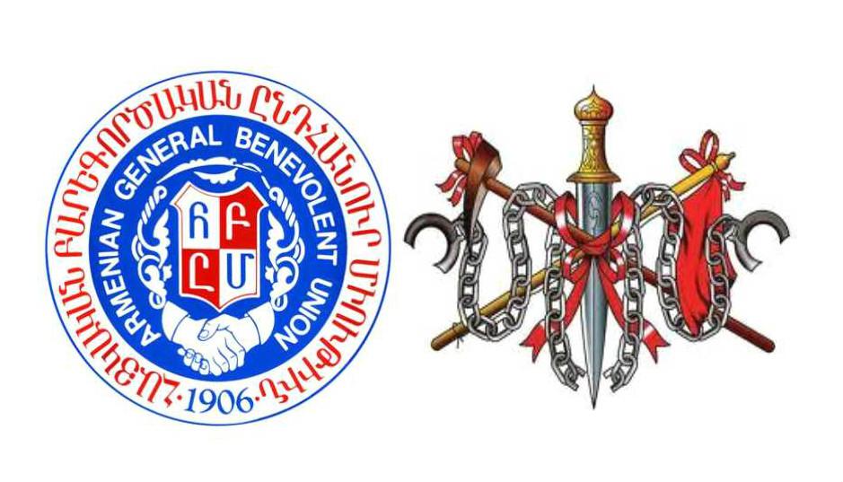ՍԴՀԿ-ՀԲԸՄ