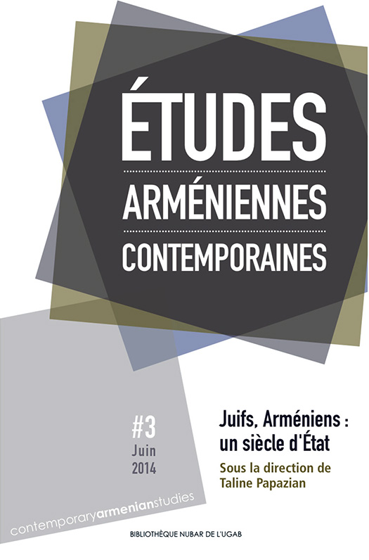 armenian-studies-journal