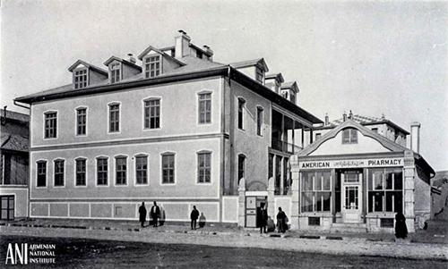 American Hospital in Konya
