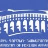 mfa-armenia-logo