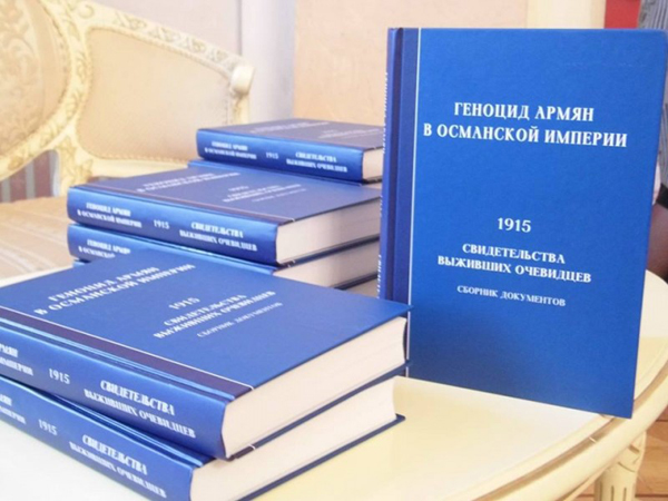 view Three Skeptics and the Bible: La Peyrère, Hobbes, Spinoza, and the Reception of Modern