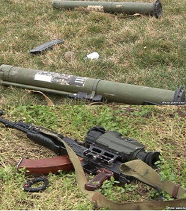 Azerbaijanweapons