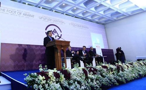 International Media Forum