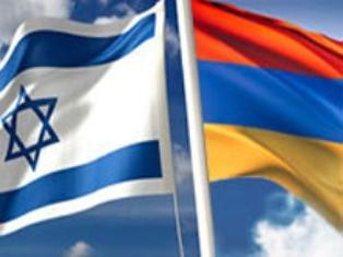 Israel-Armenia