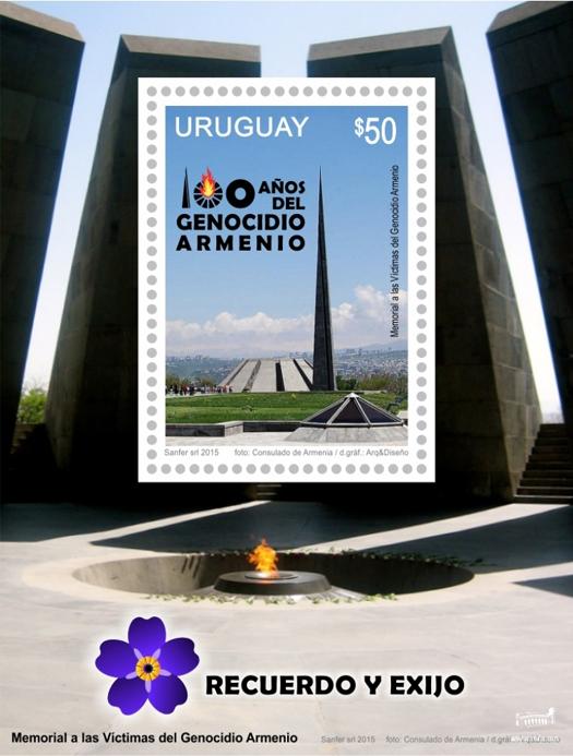 UruguayStamp