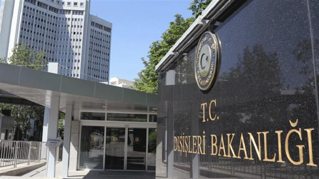 Turkey forign ministry