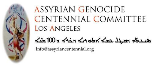 Asserian-Genocide