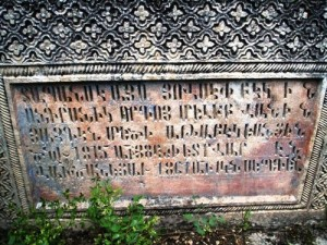 Prince Hovseph Atabekian's tombstone in Kusapat