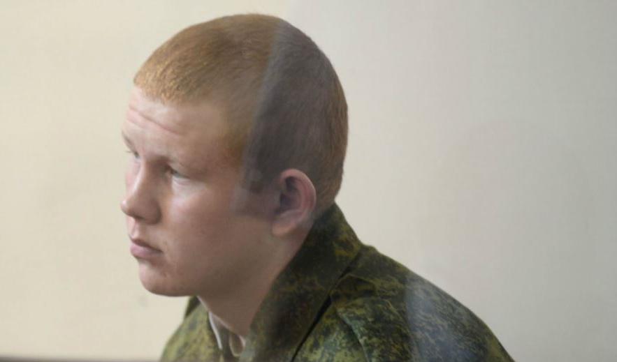 Permyakov-Trial