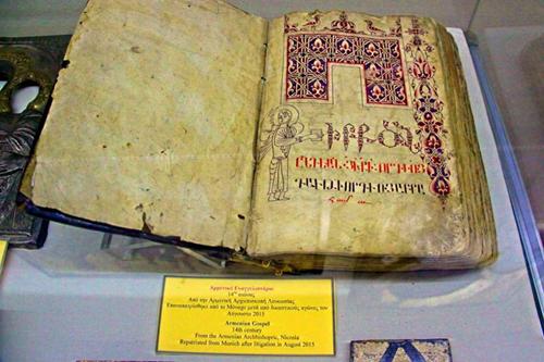 Armenian-Gospel-1