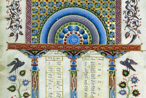Zeyt'un Gospel Tablet