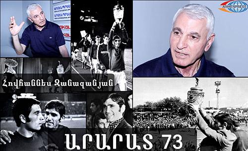 Zanazanyan-Ararad-73-web