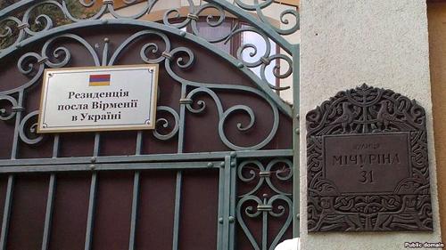 Armenia's ambassador residence