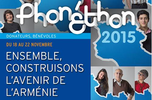 FAF-Affiche_Phonethon_2015