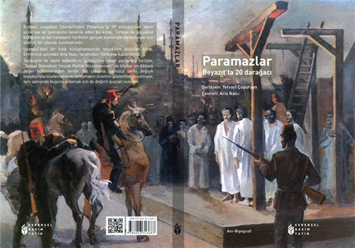 Paramaz Book Front and Back