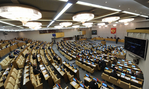State-Duma-4