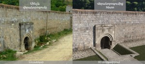 Tatev Monastery northern entrance (L) 3-D model (R)