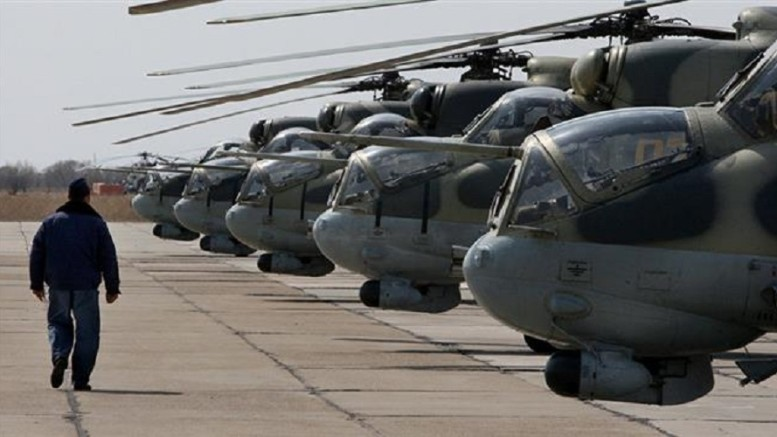 Mi24 Helicopters