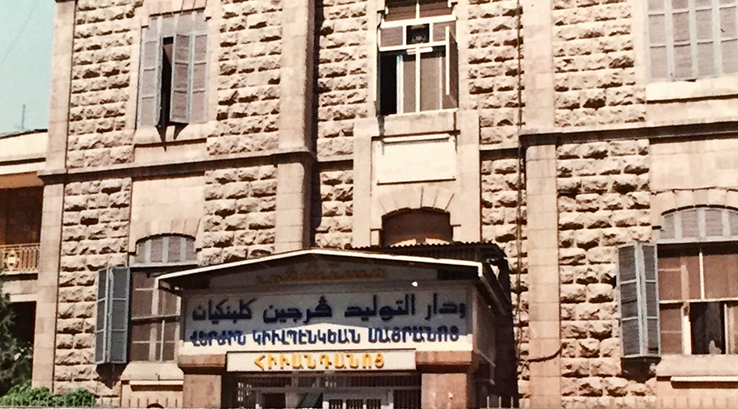 Verjine Gulbenkian Maternity Hospital
