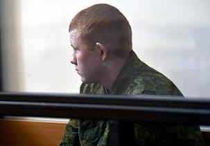 Permyakov trial
