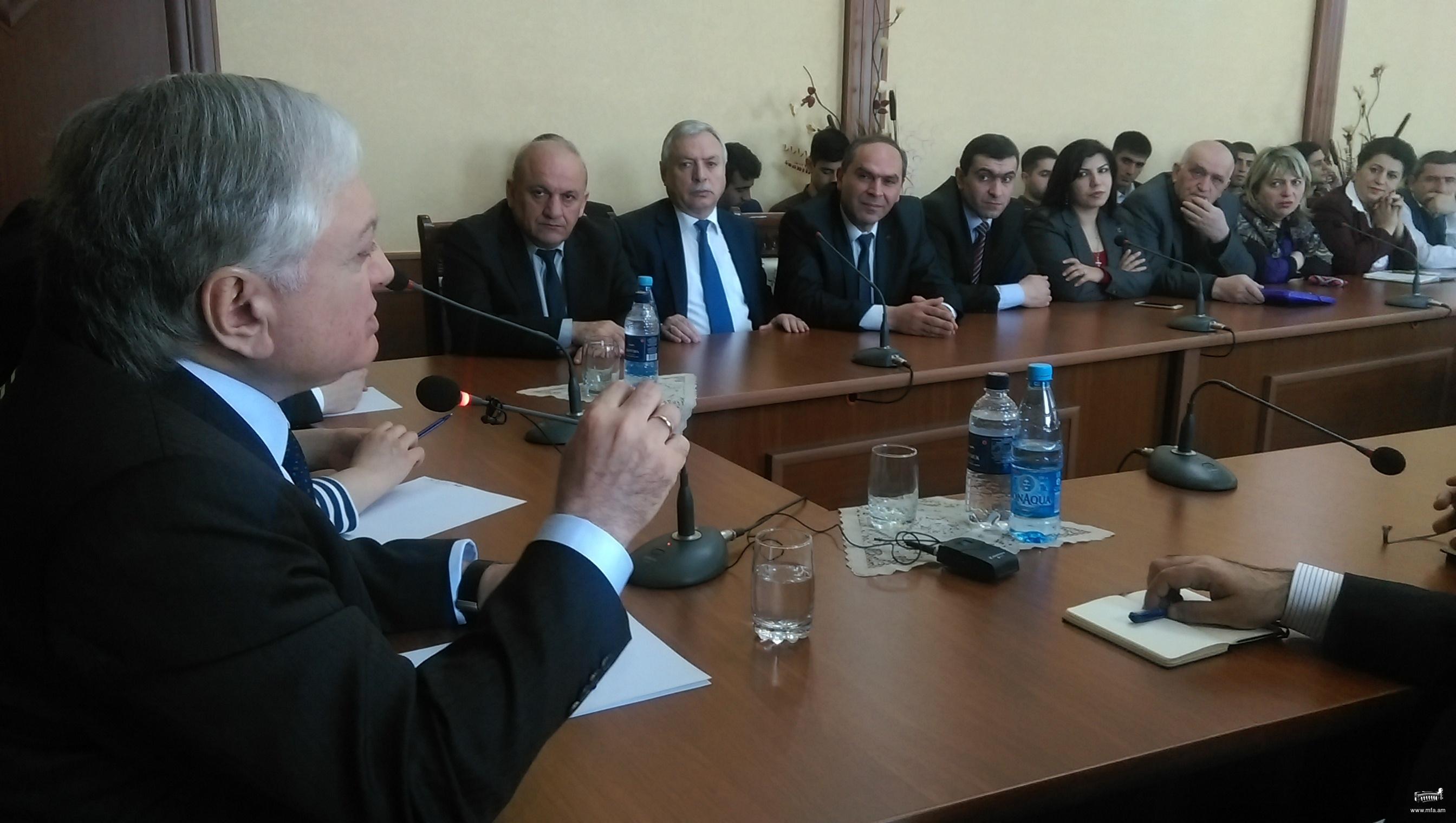 Nalbandian-Artsakh-U