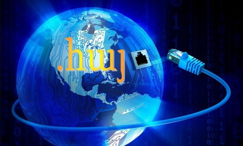 Armenian-domain