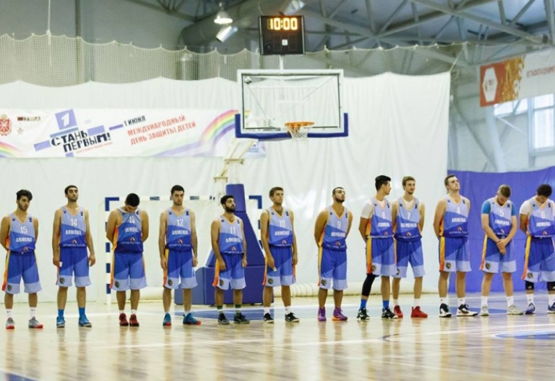 Armenia-Basketball