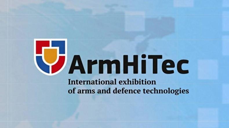 ArmHiTec-2016