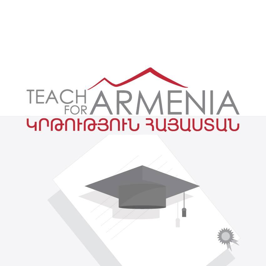 TFarmenia logo-2